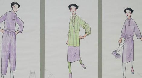 1970s First Year Fashion